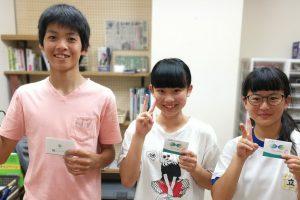 夏学の中1・中2無料体験実施!【告知】
