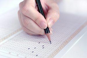 大学入試改革① 大学入学共通テストについて